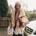 شيماء من بنغازي | أرقام بنات WHATSAPP | أرقام بنات للحب