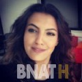 هدى من تونس العاصمة | أرقام بنات WHATSAPP | أرقام بنات للحب