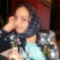 مريم من ولاية بدية | أرقام بنات WHATSAPP | أرقام بنات للحب
