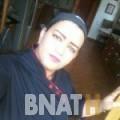 نوال من الإسكندرية | أرقام بنات WHATSAPP | أرقام بنات للحب