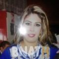 وهيبة من دبي | أرقام بنات WHATSAPP | أرقام بنات للحب
