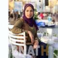 شروق من الموصل | أرقام بنات WHATSAPP | أرقام بنات للحب
