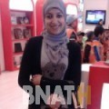 سمية من بنغازي | أرقام بنات WHATSAPP | أرقام بنات للحب