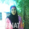 سميرة من محافظة طوباس | أرقام بنات WHATSAPP | أرقام بنات للحب