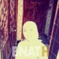 سعاد من تونس العاصمة | أرقام بنات WHATSAPP | أرقام بنات للحب