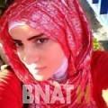 سامية من بيروت | أرقام بنات WHATSAPP | أرقام بنات للحب