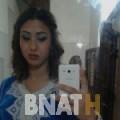 حفصة من محافظة طوباس | أرقام بنات WHATSAPP | أرقام بنات للحب