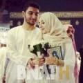 إسلام من المنامة | أرقام بنات WHATSAPP | أرقام بنات للحب