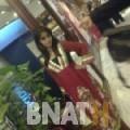 إيناس من الدار البيضاء | أرقام بنات WHATSAPP | أرقام بنات للحب