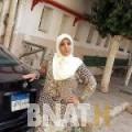 فاتنة من محافظة طوباس | أرقام بنات WHATSAPP | أرقام بنات للحب