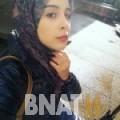 فطومة من محافظة سلفيت | أرقام بنات WHATSAPP | أرقام بنات للحب