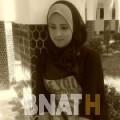 عائشة من القاهرة | أرقام بنات WHATSAPP | أرقام بنات للحب