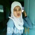 ندى من أبو ظبي | أرقام بنات WHATSAPP | أرقام بنات للحب