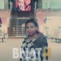فوزية من بنغازي | أرقام بنات WHATSAPP | أرقام بنات للحب
