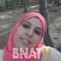 إسلام من دبي | أرقام بنات WHATSAPP | أرقام بنات للحب