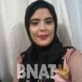 هبة من المنامة | أرقام بنات WHATSAPP | أرقام بنات للحب
