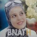 بهيجة من القاهرة | أرقام بنات WHATSAPP | أرقام بنات للحب