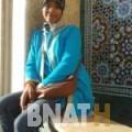 حنين من الدار البيضاء | أرقام بنات WHATSAPP | أرقام بنات للحب