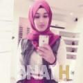 ميساء من محافظة أريحا | أرقام بنات WHATSAPP | أرقام بنات للحب
