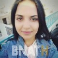 صوفية من محافظة طوباس | أرقام بنات WHATSAPP | أرقام بنات للحب