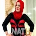 نرجس من القاهرة | أرقام بنات WHATSAPP | أرقام بنات للحب