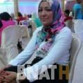 رانة من أبو ظبي | أرقام بنات WHATSAPP | أرقام بنات للحب