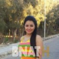 سليمة من قرية الدراز | أرقام بنات WHATSAPP | أرقام بنات للحب