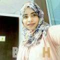 انسة من القاهرة | أرقام بنات WHATSAPP | أرقام بنات للحب