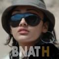 غيثة من محافظة سلفيت | أرقام بنات WHATSAPP | أرقام بنات للحب