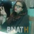عائشة من أبو ظبي | أرقام بنات WHATSAPP | أرقام بنات للحب