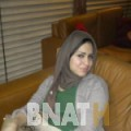 نصيرة من عمان | أرقام بنات WHATSAPP | أرقام بنات للحب