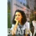 غزال من ولاد تارس | أرقام بنات WHATSAPP | أرقام بنات للحب