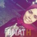 شيماء من القاهرة | أرقام بنات WHATSAPP | أرقام بنات للحب