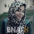 رزان من قسنطينة | أرقام بنات WHATSAPP | أرقام بنات للحب