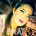 نجمة من تونس العاصمة | أرقام بنات WHATSAPP | أرقام بنات للحب