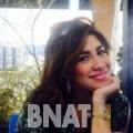 إنصاف من مدينة حمد | أرقام بنات WHATSAPP | أرقام بنات للحب