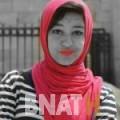 إشراق من بيروت | أرقام بنات WHATSAPP | أرقام بنات للحب