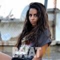 صحر من محافظة سلفيت | أرقام بنات WHATSAPP | أرقام بنات للحب