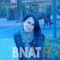 نورهان من الدار البيضاء | أرقام بنات WHATSAPP | أرقام بنات للحب
