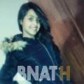زينب من محافظة أريحا | أرقام بنات WHATSAPP | أرقام بنات للحب