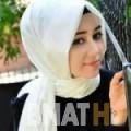 جهان من القاهرة | أرقام بنات WHATSAPP | أرقام بنات للحب