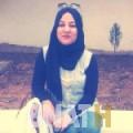 عائشة من قسنطينة | أرقام بنات WHATSAPP | أرقام بنات للحب