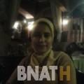 عواطف من القاهرة | أرقام بنات WHATSAPP | أرقام بنات للحب