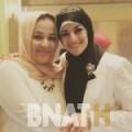 ميرنة من تونس العاصمة | أرقام بنات WHATSAPP | أرقام بنات للحب