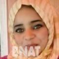 نهال من بنغازي | أرقام بنات WHATSAPP | أرقام بنات للحب