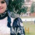 نزهة من بنغازي | أرقام بنات WHATSAPP | أرقام بنات للحب