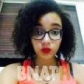 نورهان من أبو ظبي | أرقام بنات WHATSAPP | أرقام بنات للحب