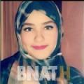 هاجر من محافظة سلفيت | أرقام بنات WHATSAPP | أرقام بنات للحب