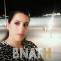 جاسمين من عمان | أرقام بنات WHATSAPP | أرقام بنات للحب