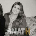 حياة من بيروت | أرقام بنات WHATSAPP | أرقام بنات للحب